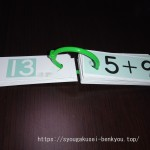 keisan_card