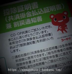 coop_name